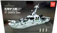 Конструктор. Корабль (1056дет) K 087