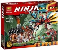 Конструктор. Ninja (1173дет) 10584