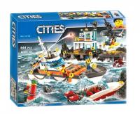Конструктор. Cities (844дет) 10755 Штаб береговой охраны