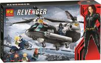 Конструктор. Reverger (289дет) 11508 Погоня на вертолёте Чёрной вдовы