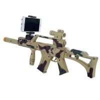 Автомат дополненной реальности AR GAME AR-3010-1