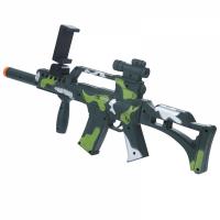 Автомат дополненной реальности AR GAME AR-3010-2