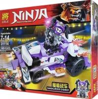 Конструктор. Ninja (168дет) 31114