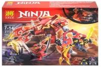 Конструктор. Ninja (185дет) 31124