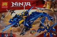 Конструктор. Ninja (347дет) 31162
