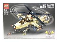 Конструктор. WAR Вертолет (670дет) 6755