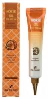 3W Clinic Horse Oil Eye Cream - Крем на основе экстракта лошадиного масла для век (40мл)