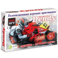 Dendy (440-in-1)