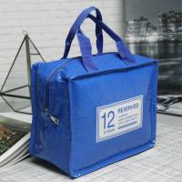 Сумка-термо 22×11×18 см, отдел на молнии, цвет синий. 3722169