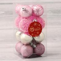 """Набор шаров пластик d-4 см, 16 шт """"Глэдис диско"""" серебристо-розовый   6536825"""