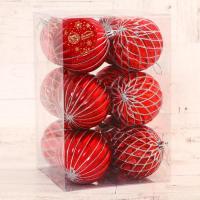 """Набор шаров пластик d-8 см, 12 шт """"Изысканные грани"""" красный   6536904"""