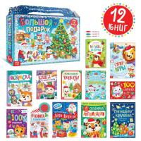 Новогодний набор 2022 «Буква-Ленд», 12 книг в подарочной коробке 6578209
