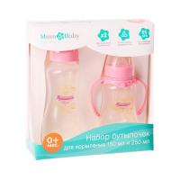 Подарочный детский набор «Маленькая принцесса»: бутылочки для кормления 150 и 250 мл, приталенные, от 0 мес.  3654404