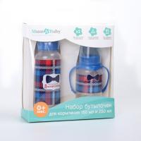 Подарочный детский набор «Маленький босс»: бутылочки для кормления 150 и 250 мл, прямые, от 0 мес. 3654410