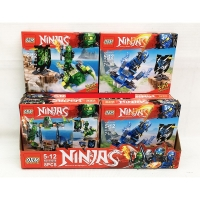 Конструктор. Ninja (70+дет) 99098