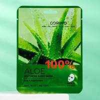 Тканевая маска для лица Corimo Aloe «Восстановление», 22 г 7102511