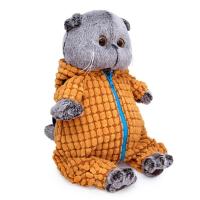 Мягкая игрушка «Басик в комбинезоне Дракончик», 22 см 6776233
