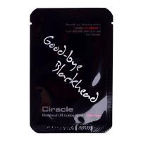 Ciracle Blackhead Off Cotton Mask - Локальные маски для удаления чёрных точек