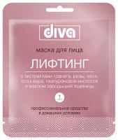 Маска для лица Diva на тканевой основе «Лифтинг»  4243136