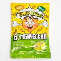 Карамель леденцовая «Бомбическая» (со вкусом дыни) 15 г 6971250