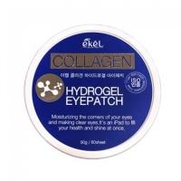 Ekel. Collagen Hydrogel Eye Patch - Гидрогелевые патчи с коллагеном и экстрактом черники