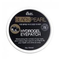 Ekel. Hydrogel Eye Patch Black Pearl - Гидрогелевые Патчи с Черным Жемчугом