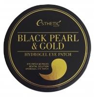 Esthetic house. Black Pearl & Gold Hydrogel Eye Patch - Гидрогелевые патчи с золотом и черным жемчугом
