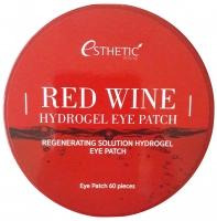 Esthetic house. Red Wine Hydrogel Eye Patch - Гидрогелевые патчи с красным вином