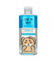FarmStay. Cleansing Oil In Water Hyaluronic Acid - Увлажняющее двухфазное средство для снятия макияжа с гиалуроновой кислотой