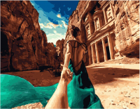 GX 24493 Следуй за мной. Иордания