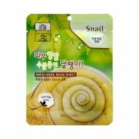 3W Clinic.  Fresh Snail Mucus Mask Sheet - Тканевая маска для лица МУЦИН УЛИТКИ