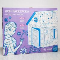 Дом из картона «Дом-раскраска», Холодное сердце 5352782