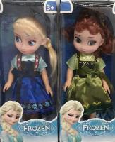 Холодное сердце (Frozen) Кукла 25см. K992A-K992B