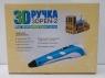 3D Ручка Pen-2 (2 поколение), с дисплеем