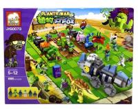 Конструктор. Зомби против растений (Plants vs Zombies) (666дет) JX 90073. Нападение зомби