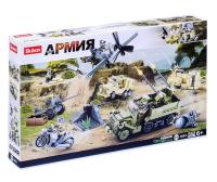 """Конструктор """"Армия"""" (552 дет.) 38-0812"""