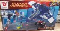 Конструктор SUPER HEROS (Супер герои) (198дет) 847