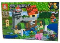 Конструктор. Майнкрафт (Minecraft) (330дет) 66062
