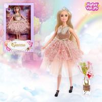 Кукла-модель «Кристи. Первое свидание» с аксессуарами 4361009