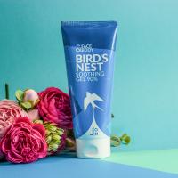 J:ON. Face & Body Bird's Nest Soothing Gel 90% -  Гель универсальный Ласточкино гнездо, 200 мл