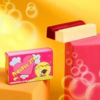 Бомбочка для ванн Love is, вишня-лимон, 110 г 6989230
