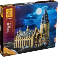 Конструктор. Гарри Поттер (Harry Potter) (1348дет) 180052 Большой зал Хогвартс