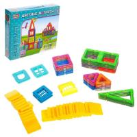 Конструктор магнитный «Цветные магниты» 66 деталей 6631995