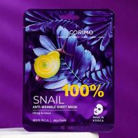 Тканевая маска для лица Corimo Snail «Сокращение морщин», 22 г 7102514