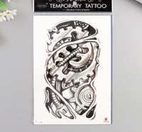 """Татуировка на тело чёрная """"Механика"""" 21х15 см   5074879"""