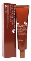 Mizon. All In One Snail Repair Cream - Восстанавливающий крем для лица с экстрактом улитки 92%