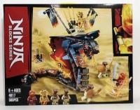 Конструктор. Ninja (505дет) 4017 Огненная кобра