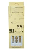 Орбита OT-SMU03 кабель USB 2A (MicroUSB/Lighting/Type-C) 1м