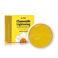Petitfee. Chamomile Lightening Hydrogel Eye Patch - Патчи с экстрактом ромашки