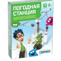 ЭВРИКИ Набор для опытов «Погодная станция» 3818466